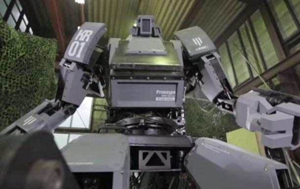На Amazon продают четырехметрового  боевого  робота