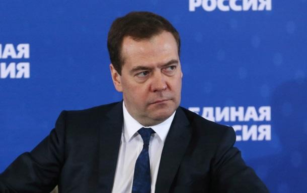 Россия не будет поддерживать Украину бесконечно - Медведев