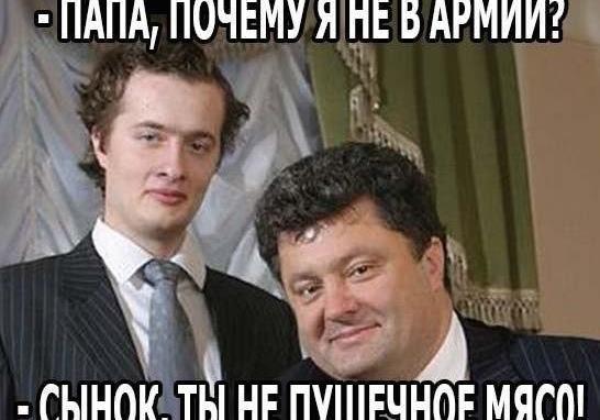Или хочешь в армию, или сепаратист: мобилизация от Порошенко и Яценюка