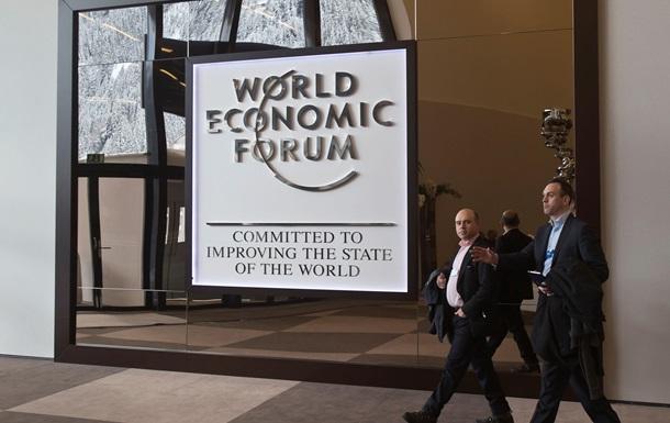 В Давосе стартует 45-й Всемирный экономический форум