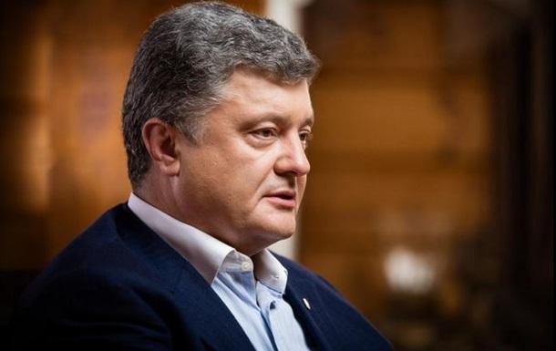 Порошенко: Все необходимое для мира на Донбассе уже подписано