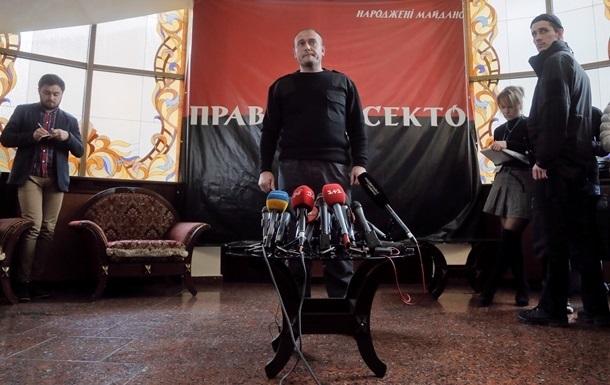 Дмитрий Ярош прооперирован - соцсети