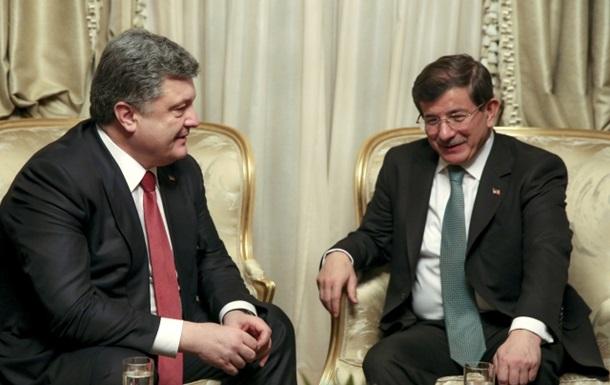 Порошенко обсудил с премьером Турции финансовую помощь Украине