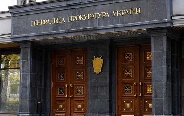 Некомпетентность как фирменный почерк Генпрокуратуры Украины