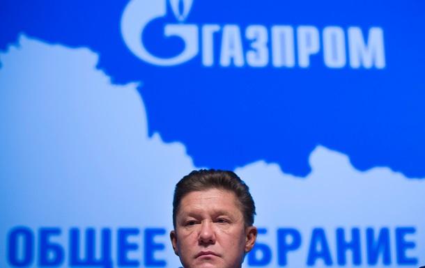 Заявление Газпрома о прекращении транзита через Украину удивило ЕС