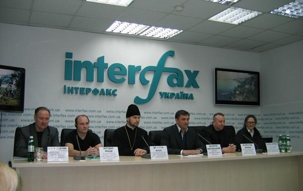 В Украине планируют возродить Киево-Межигорский монастырь