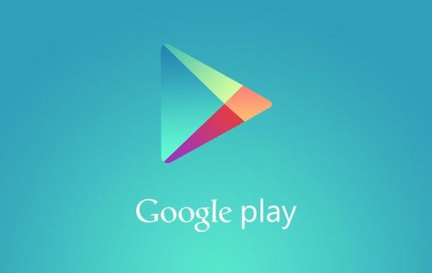 Google частично ограничивает доступ к сервисам для Крыма