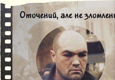 Плакати про Кіборгів Донецького аеропорту