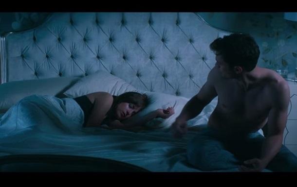 Саундтрек к фильму секс