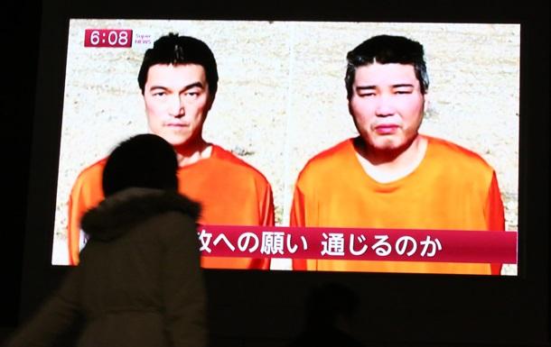 Опубликовано видео с убийством японского заложника ИГ