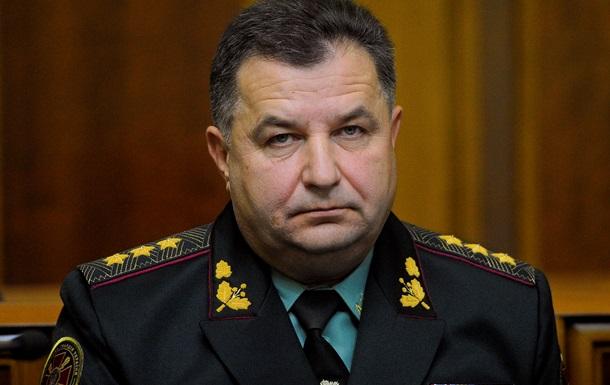 Силы АТО сорвали наступления боевиков на Донбассе - Полторак