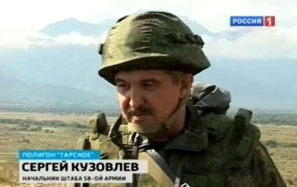 Наступлением сепаратистов руководит генерал-майор РФ - пресс-центр АТО