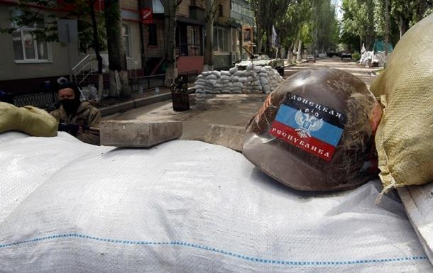 Украина просит ООН признать ДНР и ЛНР террористами