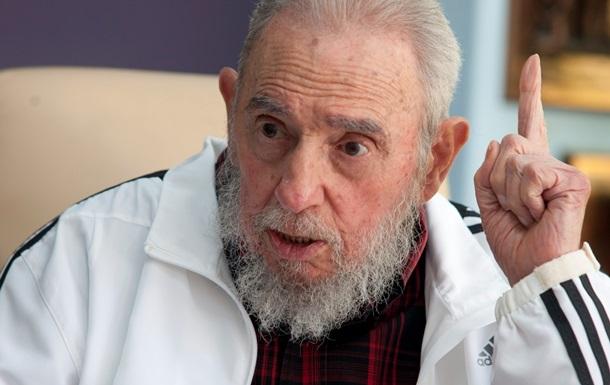 Фидель Кастро прокомментировал нормализацию отношений Кубы и США
