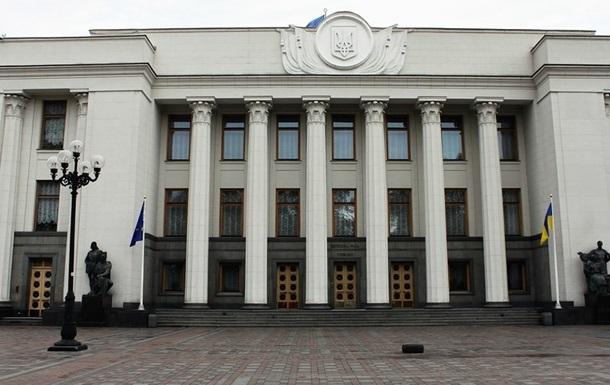 Депутаты предлагают Порошенко ввести военное положение