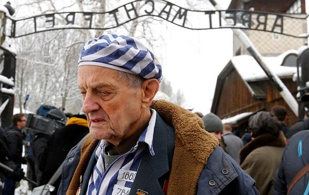 В Освенцим на годовщину приехали выжившие смертники