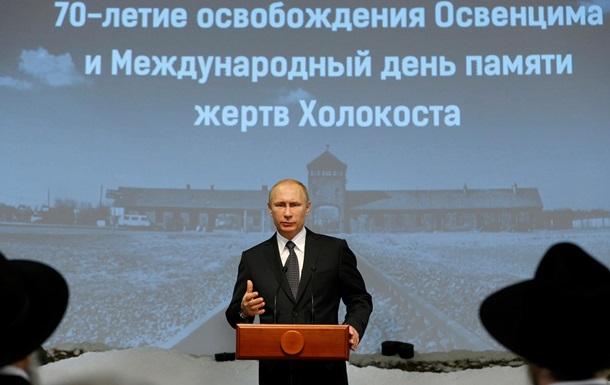 Путин: Основную тяжесть в борьбе с нацизмом вынес русский народ