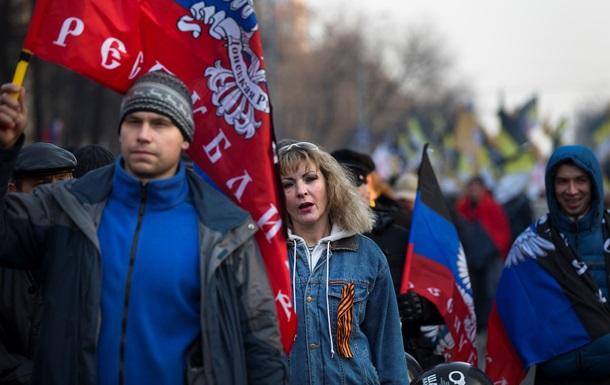 В ДНР планируют провести  саммит непризнанных государств