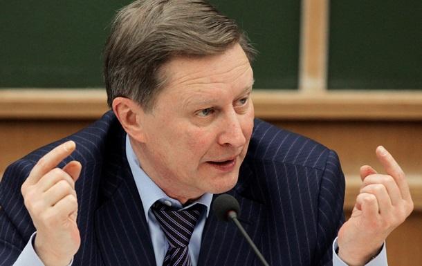 Иванов назвал  маразмом  обвинение России в агрессии
