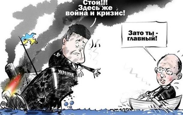 Дефолт Украины: «Титаник» пошел на дно