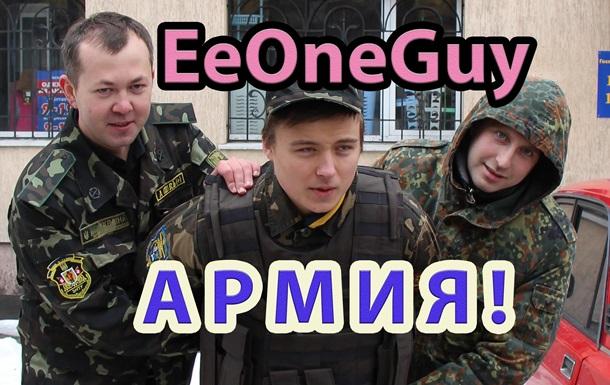 В Днепропетровске провели эксперимент  Вручение повестки на улице