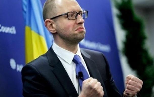 Яценюк заявляет, что прошел люстрационную проверку