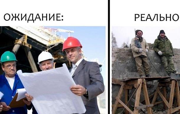 Работа в Европе: ожидания и реальность