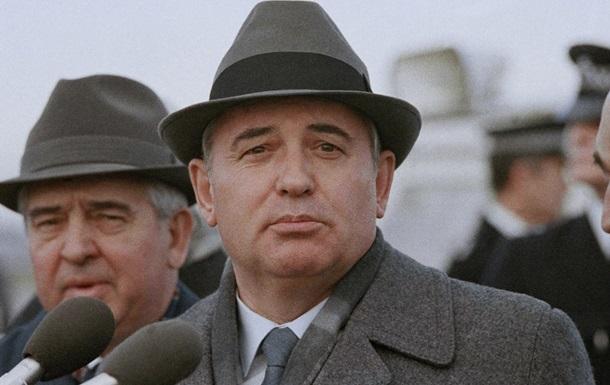 Горбачев: Заявление об  аннексии ГДР  - чушь