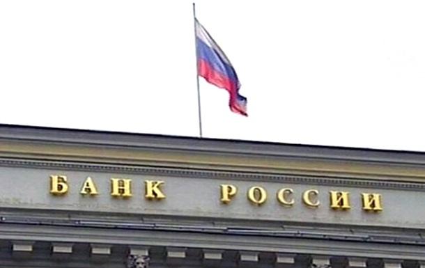 Как отразится на Украине отключение России от SWIFT