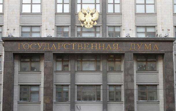 В Госдуме РФ решили отомстить Apple и Google за блокаду Крыма