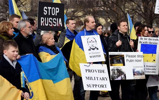 Обзор зарубежных СМИ: конфликт Украины с Россией - не дело США