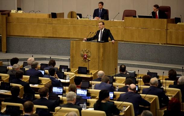 Депутаты Думы разошлись во взглядах на смертную казнь