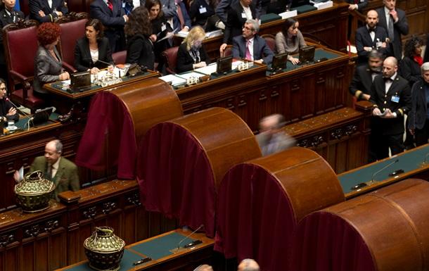 В Италии не смогли выбрать президента страны с первой попытки