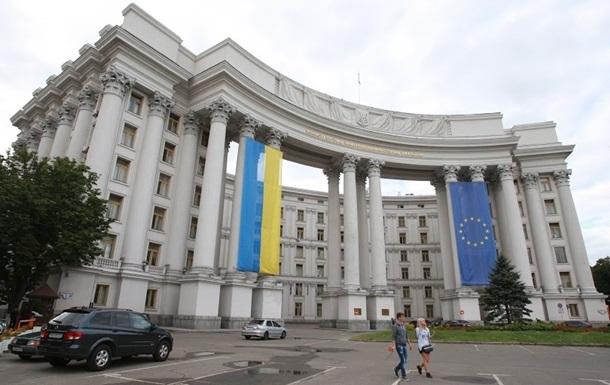 Украина готова встречаться только с подписантами Минского протокола - МИД