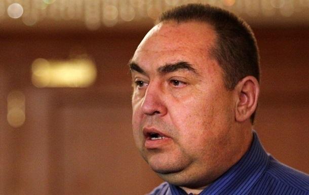 Плотницкий требует от Киева взять ДНР и ЛНР на содержание