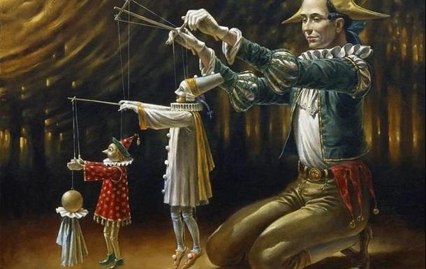 Кем выгоднее быть: марионеткой США или России?