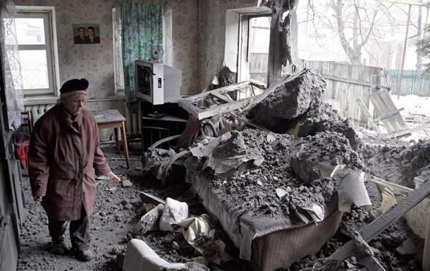В Донецке слышны залпы тяжелых орудий