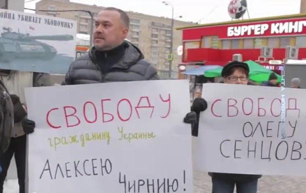 В Москве антимайдановцы сорвали пикет против войны в Украине