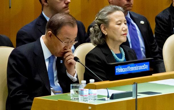 Глава ООН поддержал африканские страны в борьбе с боевиками из Боко Харам