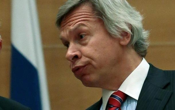 Пушков: США и ЕС заигрались в  изоляцию  России