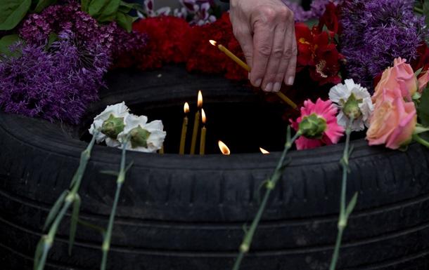 МИД РФ: ООН затягивает расследование трагедии в Одессе