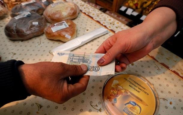 В России прогнозируют падение доходов на 9%