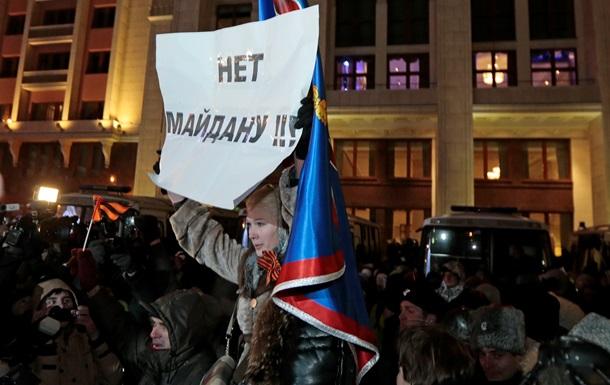 Российский Антимайдан анонсировал в Москве 10-тысячный митинг