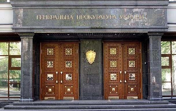 Украинское «правосудие» послемайдановских времен