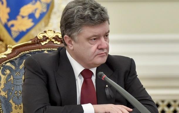 Порошенко провел встречу с украинской делегацией в ПАСЕ