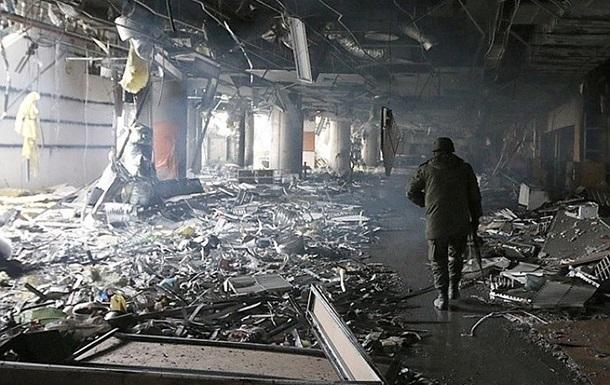 В аэропорту Донецка пропали без вести 28 украинских военных