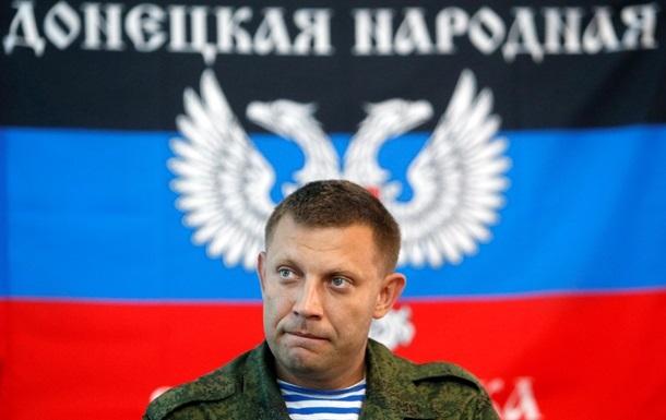 Захарченко жалуется, что в ДНР нечем платить зарплаты и пенсии