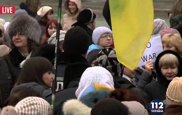 В Краматорске жители вышли на митинг против мобилизации