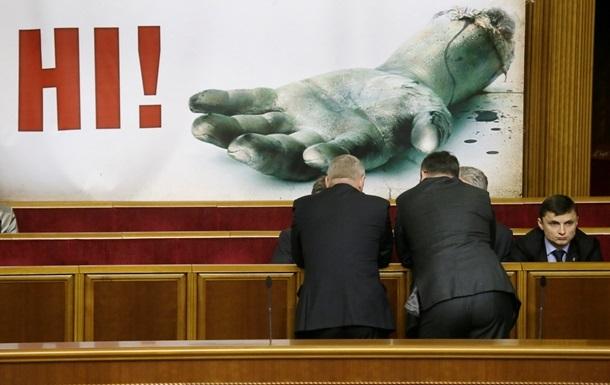 Детективы Антикоррупционного бюро проверят имущество чиновников