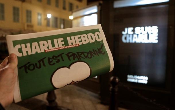 Подписка на журнал Charlie Hebdo выросла в 20 раз